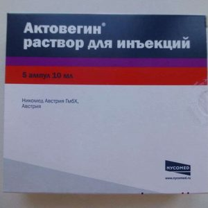 Actovegin injection 400mg 5 vials
