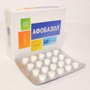Afobazol 10mg 60 pills