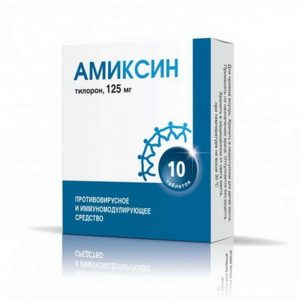 Amixin 125mg 10 pills