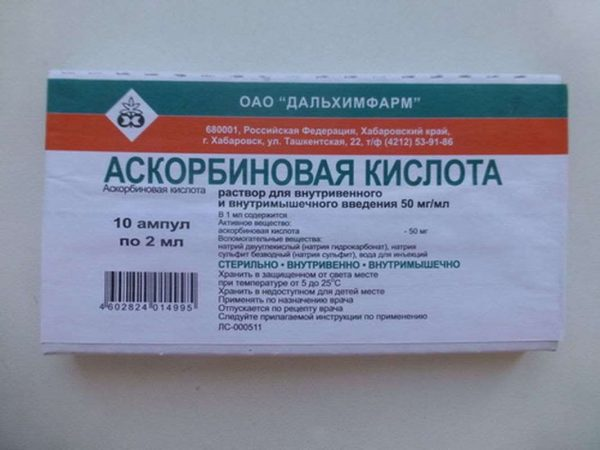 Vitamin C (Ascorbic Acid) injection 50mg 10 vials