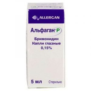 Alphagan P eye drops 0.15% 5ml