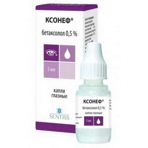 Xonef eye drops 0.5% 5ml