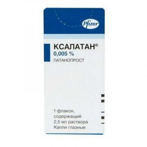 Xalatan eye drops 0.005% 2.5ml